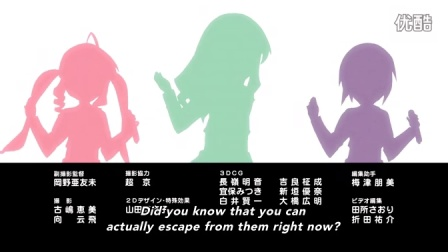 Seiyu's Life! - Official Ending #6|FUNimation|151021