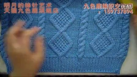 蓝菱 大男孩 毛衣第一集:毛衣的织法_标清