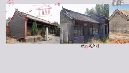 AboutCG_场景美术绘画基础教程_中国建筑篇_试看