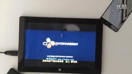 神舟PC Pad游戏、视频测试_高清
