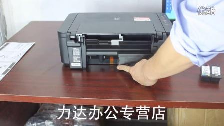MG2580S安装使用教程
