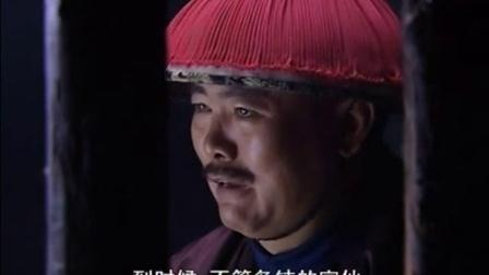 龙非龙凤非凤(第30集)