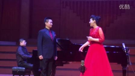 王喆「我的聲樂學習筆記」高校巡演獨唱音樂會(武漢音樂學院)閻維文、王喆 演唱《想親親》