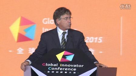 【2015全球创新者大会】明天的城市