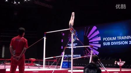 Sae Miyakawa JPN UB Podium Training Sub 2 2015 Worlds Glasgow (HD)