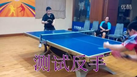 《巧遇湿父打乒乓球系列》大结局:全部精华视频集合