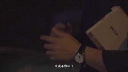 四世同堂(二) 20151023