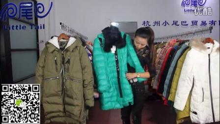 杭州小尾巴第91批(2015冬装)看货视频-经典款