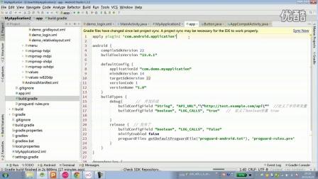 [3.7] java8 新语法特性处理点击事件