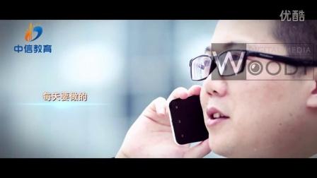 中信电脑培训学校-企业宣传片