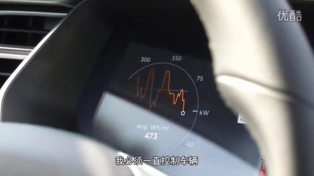 特斯拉自动驾驶体验
