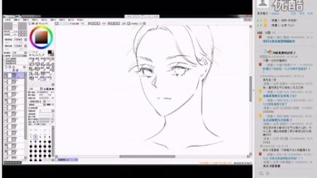 【古风插画】1.古风基础—头发的画法 01 11.03.