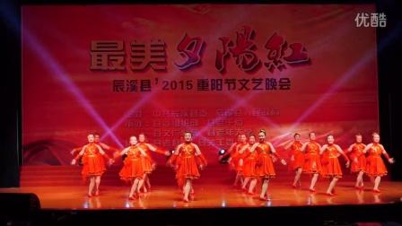 广场舞  美丽中国