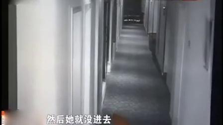 48岁大叔扮少妇约90后网友 开房后下××劫财