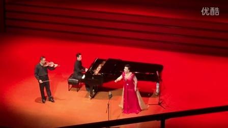 武漢音樂學院教師獨唱音樂會馮冰老師演唱