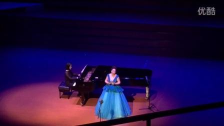 武漢音樂學院教師獨唱音樂會張蓉老師演唱