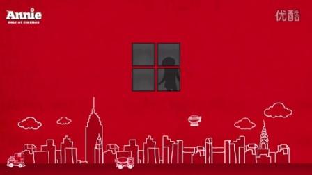 安妮:纽约奇缘 安妮 主题曲MV《Hard Knock Life》