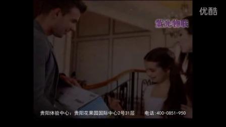 紫光诺亚智能家居【深圳网站建设:www.nooqi.cn】