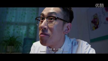 《山炮进城》预告片终极MAX
