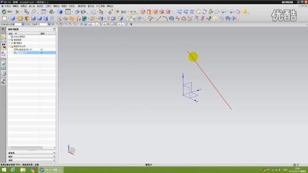 NX视频教程第十六讲:图层、显示与隐藏