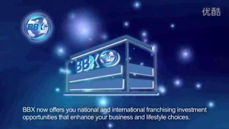 BBX宣传视频
