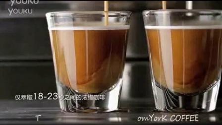 汤姆约客咖啡之焦糖玛奇朵