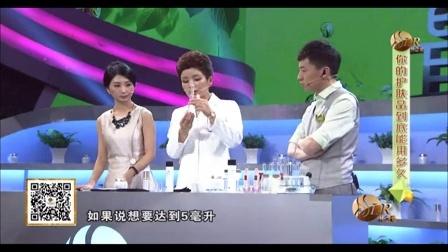 月之谜奇迹霜20151014最美的你(你的护肤品到底能用多久?)