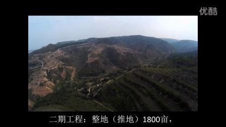 航拍庆城县益林种植农民合作社