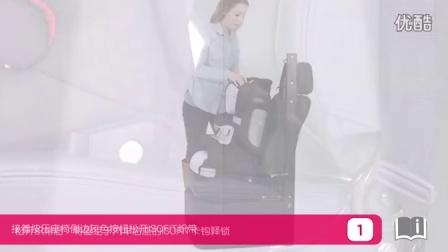 Joie 大人物经典 智能系列系列汽车安全座椅-安装影片
