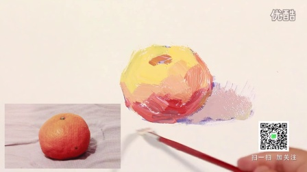 水粉静物单个水果橘子画法教程