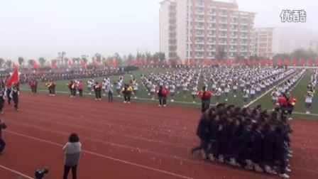 运动会开幕式高三跑操比赛