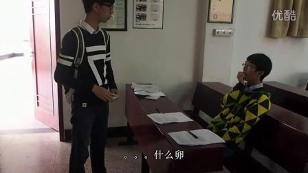 湘潭大学信息工程学院辩论队2015年表演赛辩题情景剧