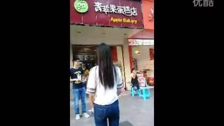 10月23号衡阳市青苹果蛋糕店(南华店)