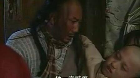 白手风云05