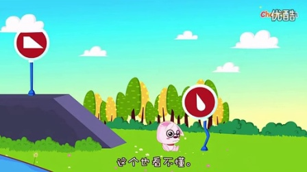 兔子先生去散步[高清]-哈利讲故事_标清