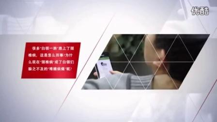 北京德胜门中医院骨科 为您的健康保驾护航_标清