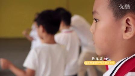 北外附属苏州湾外国语学校宣传片