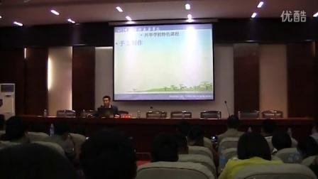 在全省民办中小学校长培训会上商丘兴华学校王心峰校长作报告