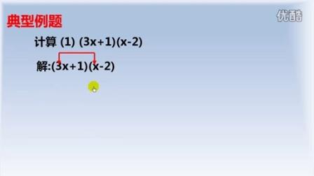 数学微课展示  枣庄市教师信息素养专题学习网站
