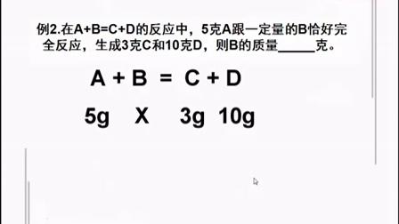 化学微课展示  枣庄市教师信息素养专题学习网站