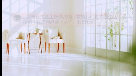 思品微课展示  枣庄市教师信息素养专题学习网站