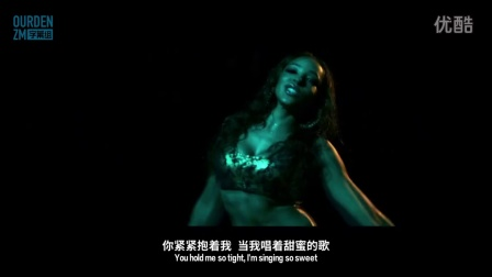 Tinashe - Ecstasy 中英双语MV【OURDEN】