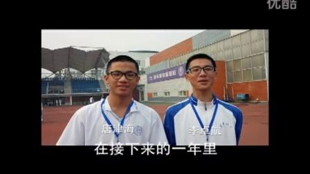体育部候选人 于悦 ——第20届学生会竞选视频