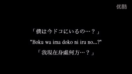 Akira—エスケイピズム (Escapism) 日羅中