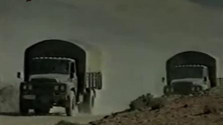 川藏线上的汽车兵  第二集_标清