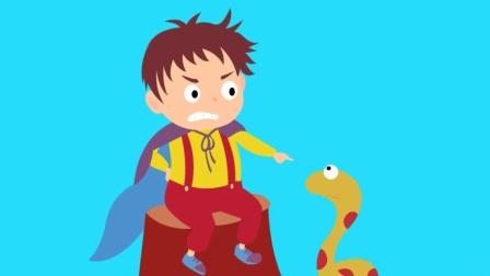 聪明的小国王与蛇和老爷爷-----经典幼儿儿童睡前童话格林故事动画视频大全连播