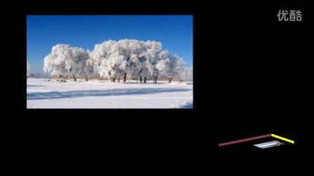 内蒙古兴安盟阿尔山冬季旅游欢迎您