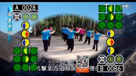 A27_国娃八步_连续点步练习_广场舞教学专辑