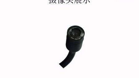AM系列 高清伸缩臂摄像机产品秀