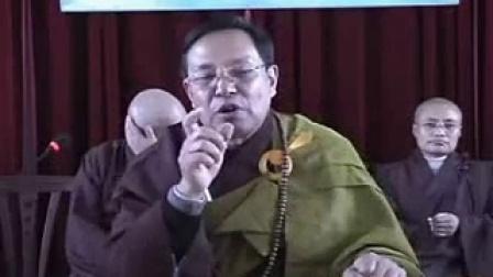 佛教非宗教3(犟牛居士)_标清